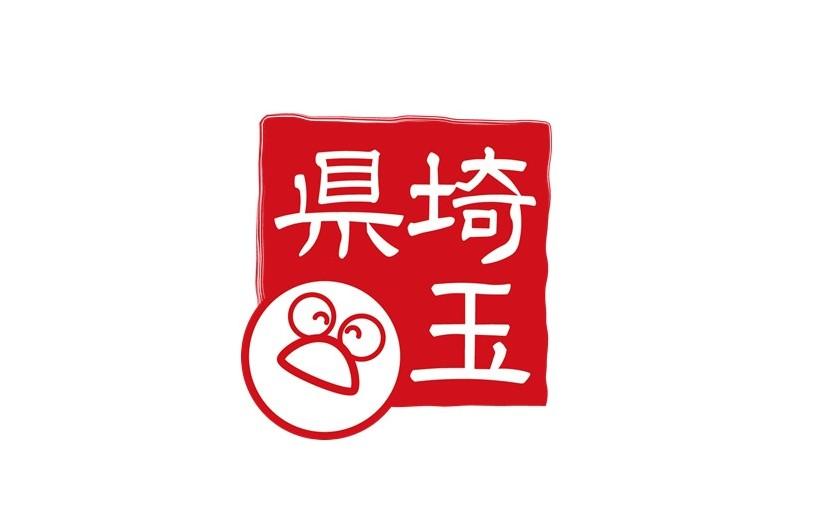 埼玉県ロゴ